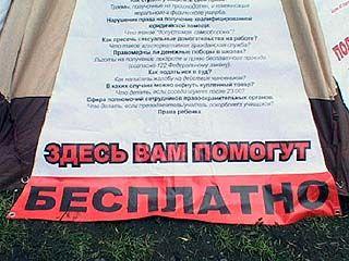 Воронежцы могут получить юридические консультации в Кольцовском сквере