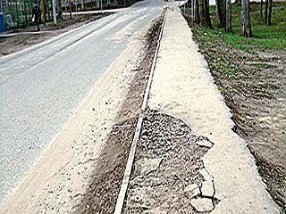 Воронежцы могут пожаловаться на плохие тротуары