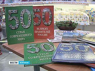 Воронежцы нашли новый оригинальный способ вложения денег - в знания