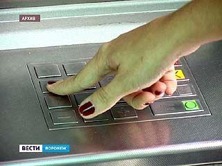 Воронежцы не хотят возвращать деньги, полученные из-за ошибки банкомата