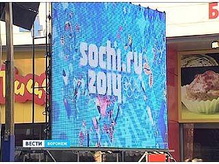 Воронежцы не смогут следить за олимпийскими играми с большого экрана