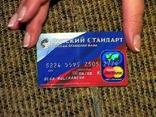 Воронежцы перестали платить по кредитам
