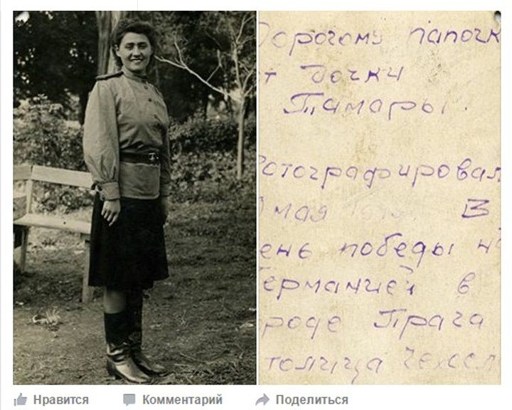 Воронежцы поддержали всероссийскую интернет-акцию «Бессмертный полк»