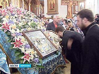 Воронежцы поклонились Курской Коренной иконе Божьей Матери