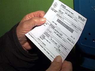 Воронежцы получили новые квитанции за электричество