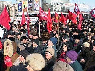Воронежцы приняли участие в акции протеста