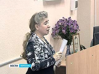 Воронежцы приняли участие в интеллектуальной игре в честь Ивана Бунина