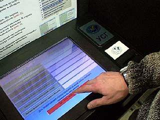 Воронежцы приняли участие в тестовом голосовании