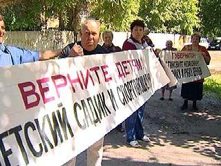 Воронежцы против строительства жилого комплекса на Бульваре Пионеров