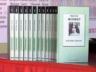 Воронежцы смогут пополнить коллекцию домашней библиотеки