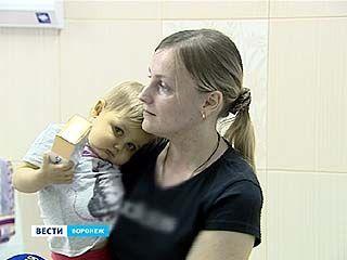Воронежцы собрали деньги на лечение Ксюши Пономаревой