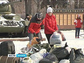 Воронежцы собрали тёплые вещи для жителей Новороссии
