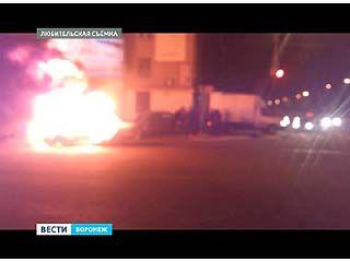 Воронежцы стали очевидцами ДТП с пожаром
