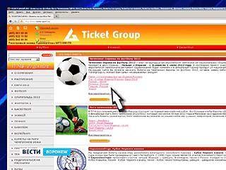 Воронежцы теперь официально могут купить билеты на матчи чемпионата Европы