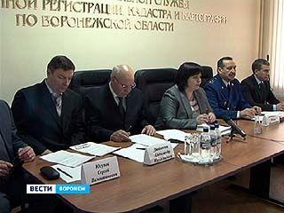 Воронежцы вновь озабочены улучшением жилищных условий