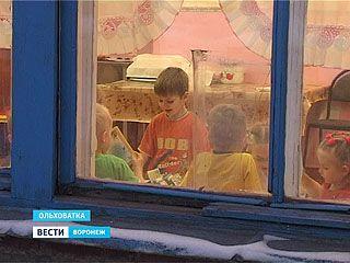 Воспитанники детского сада в Ольховатке замерзают
