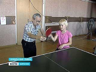 Воспитанники секции настольного тенниса в Хохле ушли в подполье