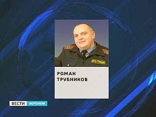 Возбуждено уголовное дело против Трубникова-младшего