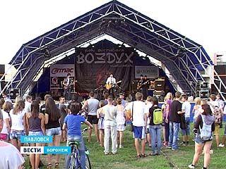 """""""Воздух 2013"""" - рок-фестиваль прошёл в Павловске"""