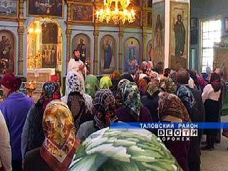 Вознесенскому храму в Новой Чигле - 125 лет