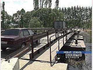 Возобновилось движение через реку Усманка