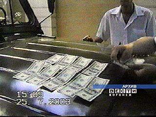 Врачам-мошенникам суд определил наказание в виде штрафа