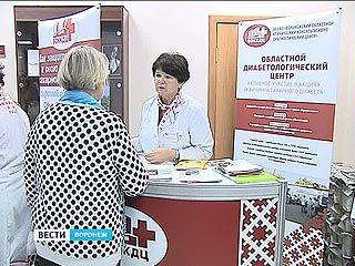 """Врачи провели """"диабет-марафон"""" в Воронеже"""