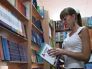 Времена, когда учебники можно было получить в библиотеке, миновали