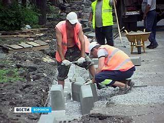 Всё лето движение по центральным улицам Воронежа будет затруднено