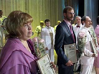 Все доктора Воронежской области отметили профессиональный праздник