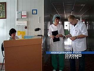 Все сельские медики получат компенсацию на оплату коммунальных услуг