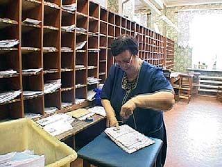 Всемирный день почты отметили в Воронеже
