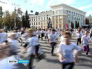 """Всероссийские соревнования """"Кросс Нации"""" стартовали на площади Ленина"""