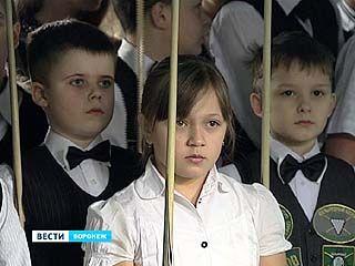 Всероссийский турнир по бильярду стартовал в столице Черноземья
