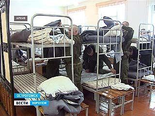 Вспышка пневмонии в Острогожской части произошла из-за прибывших новобранцев