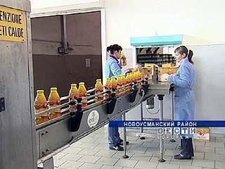 Вступает в силу новый технический регламент на пищевые продукты