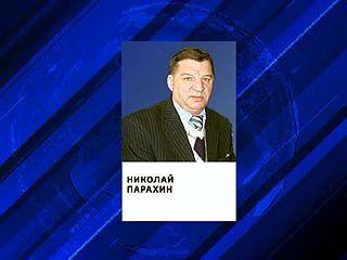 Вступил в силу приговор бывшему главе Эртильского района Николаю Парахину