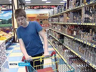 Вступили в силу новые правила на покупку алкоголя