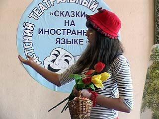 Второй лингвистический фестиваль завершился в Воронеже