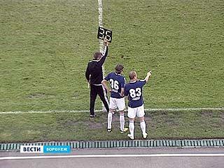 """Второй тур чемпионата в новом сезоне воронежский """"Факел"""" заканчивает ничьей"""