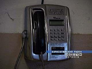 Вычислить телефонного анонимщика дело чисто техническое