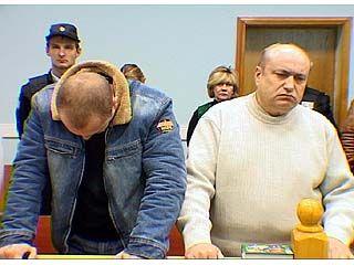 Вынесен приговор по делу Владимира Иевлева