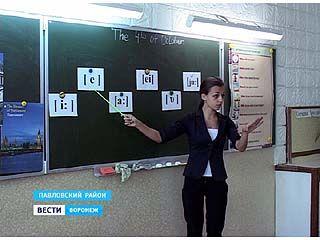 Выплаты на обзаведение хозяйством, возможно, станут получать начинающие учителя Воронежской области