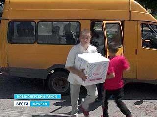 Выпускники Новохоперской школы-интерната получили от спонсоров подарки