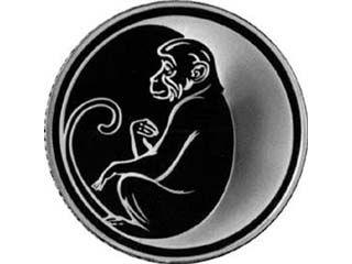 Вышла в обращение серебряная монета с изображением обезьяны