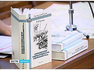 Вышла в свет книга, посвященная истории воронежского судостроения
