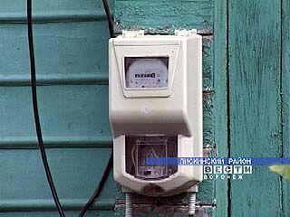 Выставка энергосберегающих приборов откроется в Воронеже