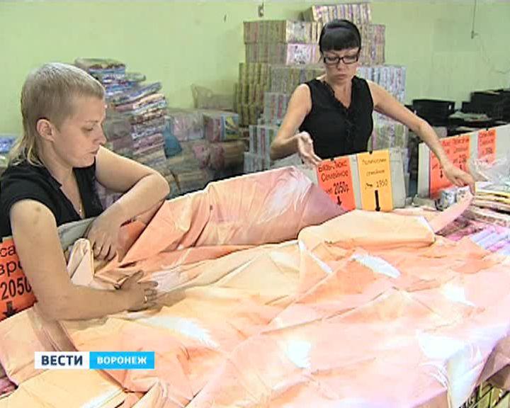 Выставка Ивановского текстиля открылась в спорткомплексе «Энергия»