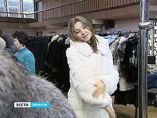 """Выставка-продажа """"Империя меха"""" открылась в спорткомплексе """"Энергия"""""""
