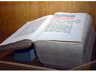 Выставка религиозной книги открылась в Краеведческом музее